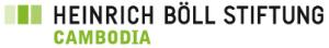 logo-boll